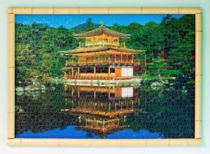 puzzle03_