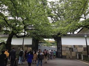 Вход в парк Китаномару